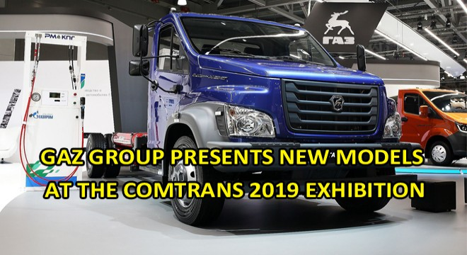 GAZ GROUP PRESENTS NEW MODELS AT THE COMTRANS 2019 EXHIBITION